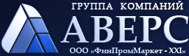 Группа компаний АВЕРС ООО
