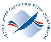 Приглашаем на вебинары по актуальным вопросам организации проведения независимой оценки качества образования
