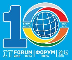 X Международный IT-Форум с участием стран БРИКС и ШОС