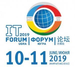 Компания АВЕРС приняла участие в работе Международного IT-форума с участием стран БРИКС и ШОС