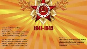 Департамент образования г. Севастополя