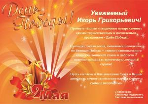 Информационно-аналитический центр Курской области