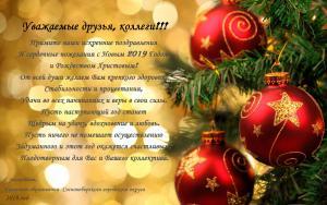 Комитет образования Сосновоборского округа